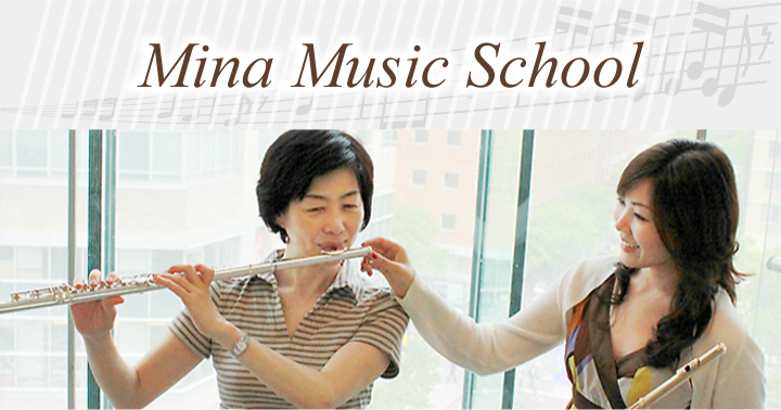 Mina Music School